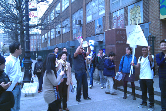Twelve teachers from Lower East Side Prep, a transfer school, joined forces with members from nearby PS 20 to picket and hand out leaflets on the Lower East Side after school on Jan. 14.