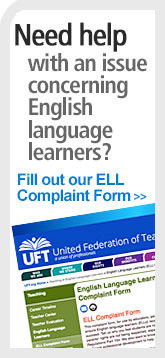 ELL Complaint sidebar promo graphic