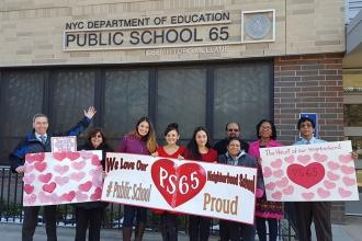 Love from PS 65 in Cypress Hills, Brooklyn.