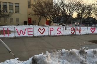 Love from PS 94 in Little Neck, Queens.