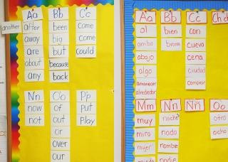 The word wall (left) in Albuquerque's classroom is in English, while the one in